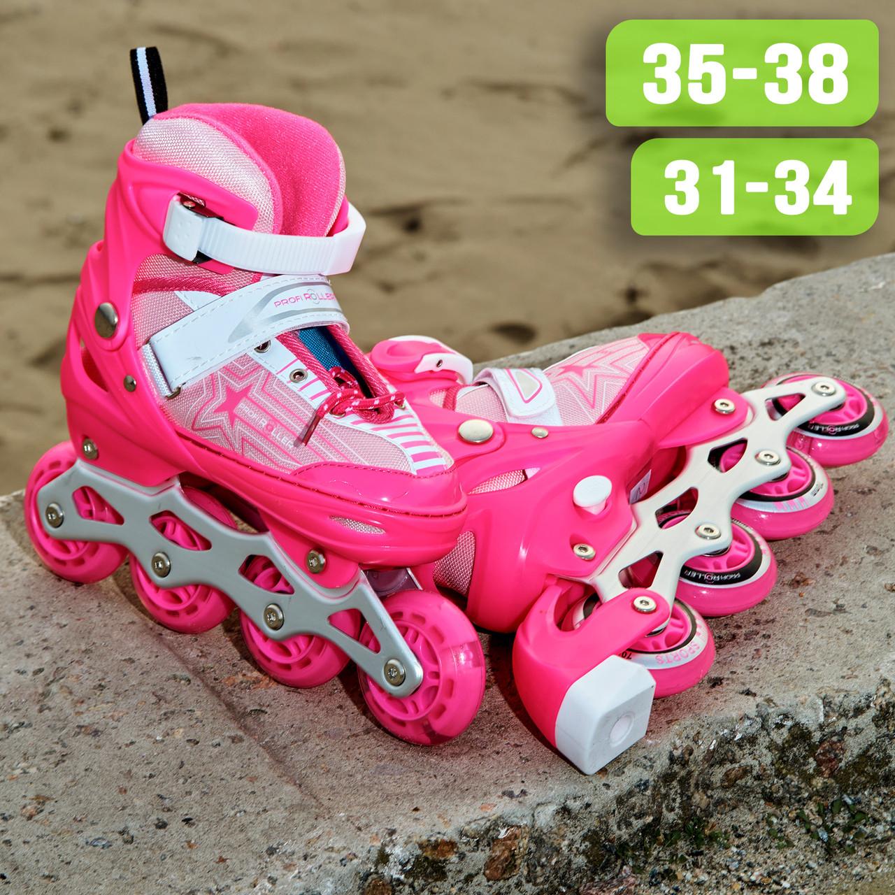Детские ролики раздвижные ROLLER SPORT 2563 (35-38)  Розовые (31-34;)