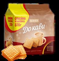 Печенье Roshen К кофе топлёное молоко 370 г