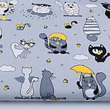 """Лоскут ткани """"Коты с крыльями и жёлтым зонтиком"""", №3167, размер 40*80 см, фото 2"""