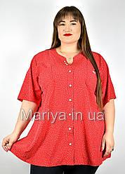 Рубашка женская  большие размеры от 52 до 72