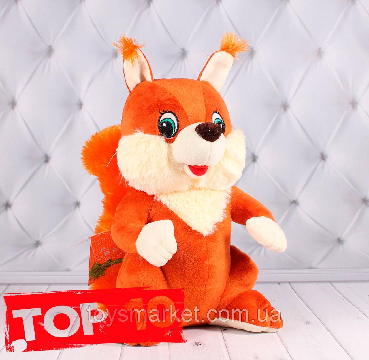М'яка іграшка білка Бонні, плюшева білочка
