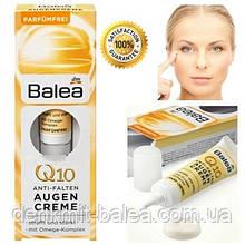 Крем против морщин для контуров глаз с мочевиной 5% Balea Urea 15 мл