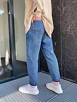 Чоловічі джинси прямі МОМ синього кольору, фото 3