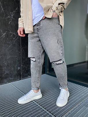 Мужские джинсы прямые МОМ серого цвета рваные, фото 2