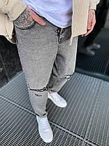 Мужские джинсы прямые МОМ серого цвета рваные, фото 3