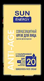 Солнцезащитный крем для лица против фотостарения SPF 20 50 мл