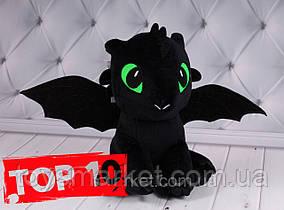 Мягкая игрушка Беззубик, Ночная Фурия, Как приручить дракона, 25 см.