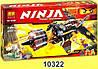 Конструктор Ninja 10322 Истребитель Коула BELA
