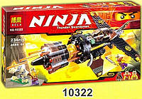 Конструктор Ninja 10322 Истребитель Коула BELA, фото 1