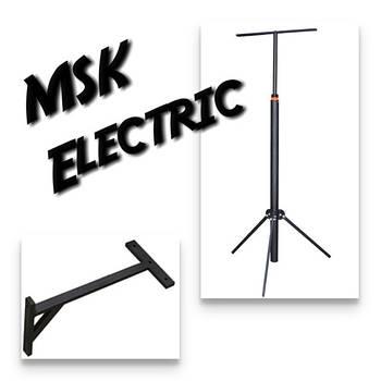 Стойки и кронштейны для прожекторов MSK Electric