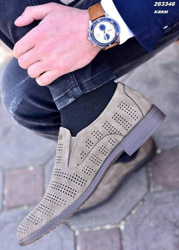 Туфли мужские А835-12