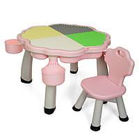 Детский пластиковый розовый столик со стульчиком двухсторонняя поверхность - гладкая и для конструктора