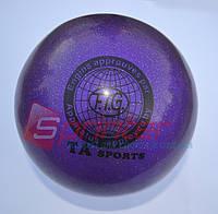 Мяч гимнастический d-19 фиолетовый Т-9
