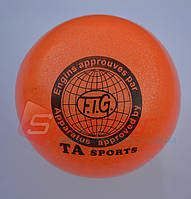 Мяч гимнастический d-19 оранжевый Т-9