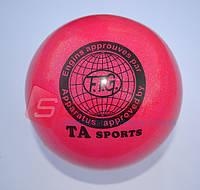 Мяч гимнастический d-19 розовый.Т-9