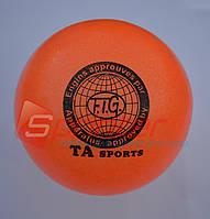 Мяч гимнастический d-15 оранжевый Т-12