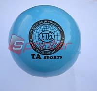 Мяч гимнастический d-19 голубой Т-8
