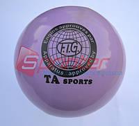 Мяч гимнастический d-19 сиреневый Т-8