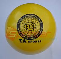 Мяч гимнастический d-19 жёлтый Т-8