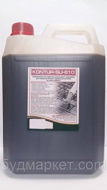 Пластифікатор у бетон KONTUR-SU-610 (5л.)
