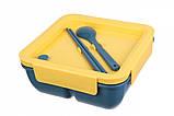 Ланч-бокс Fridge Box Mustard фіолетовий, фото 3