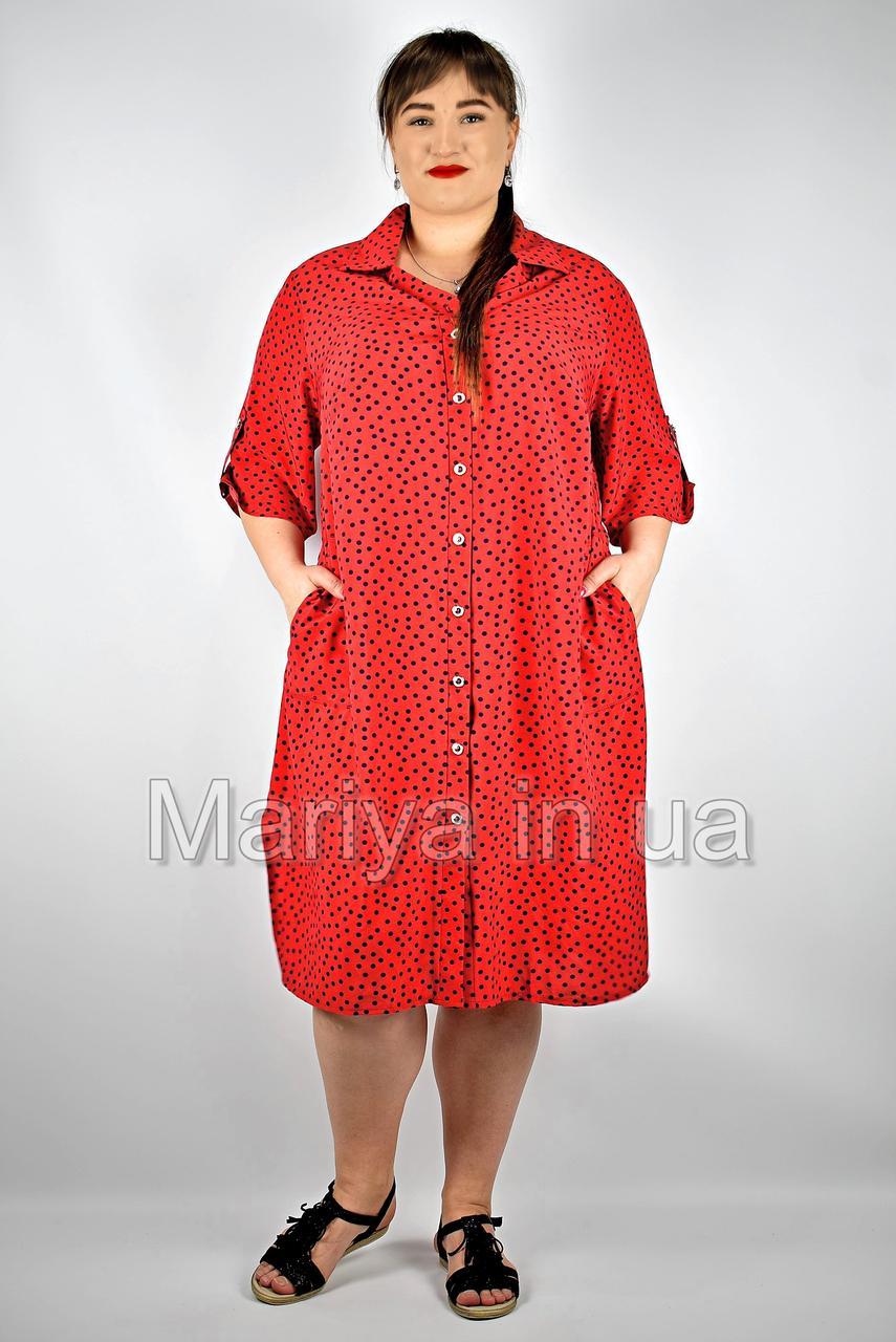 Платье-халат большие размеры от 52 до 72