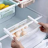 Полка для холодильника подвесная Storage Rack 7240, фото 4