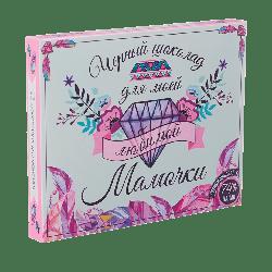 """Шоколадный набор  """"Для любимой мамочки"""""""