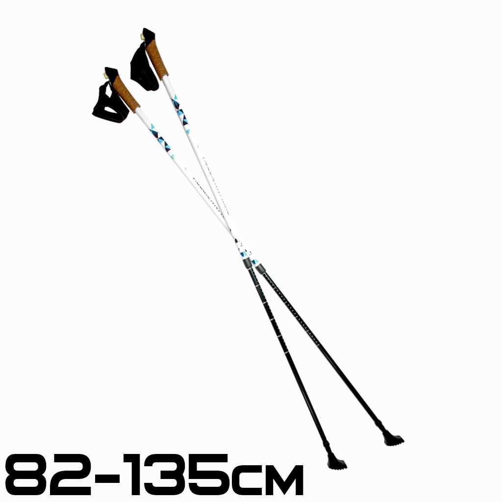 Палки для скандинавской ходьбы RE:FLEX NW 203, белые