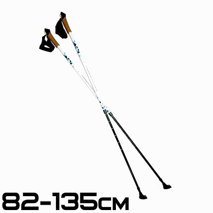 Палки для скандинавской ходьбы RE:FLEX NW 203, белые, фото 2