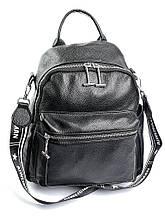 Женская сумка 853 Black