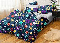 Полуторный комплект постельного белья Звездочки 145х215 см из полиэстера
