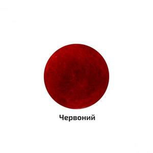 Вовна для валяння кардочес Червоний 10г ROSA TALENT
