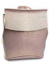 Женская сумка 8504-4 W.Khaki