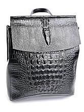 Женская сумка 8504-7 Black