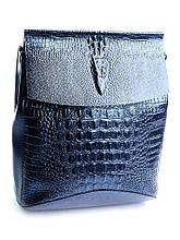 Женская сумка 8504-7 W.Blue