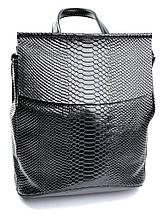 Женская сумка 8504-4 Black