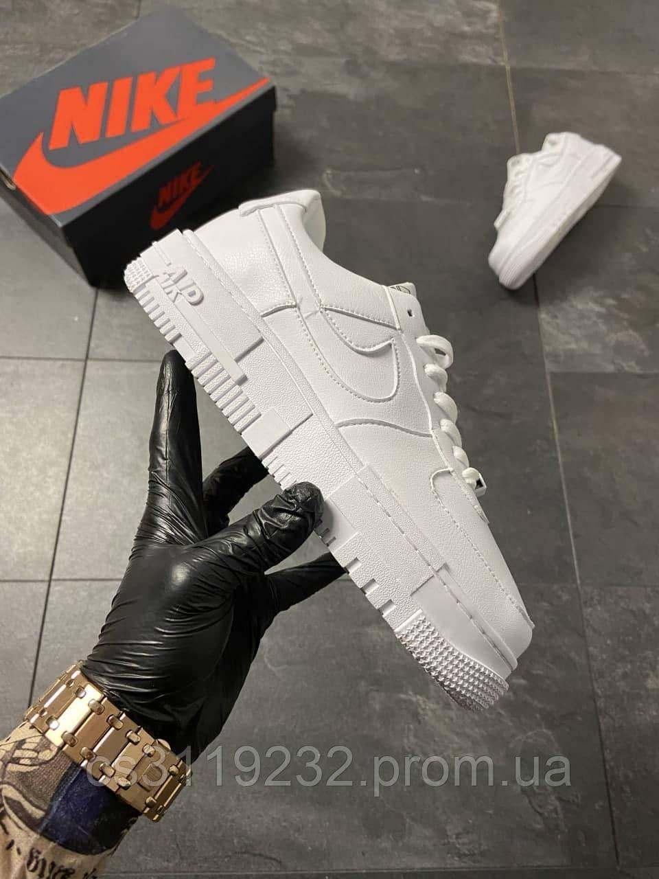 Женские кроссовки Nike  Air Force 1 Pixel White(белые)