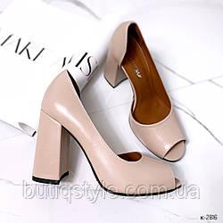 Бежевые женские туфли натуральная кожа