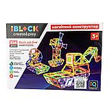 """Конструктор магнитный """"Морской транспорт"""" IBLOCK 920-10 на 104 деталей, фото 2"""