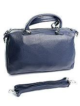Женская сумка 6669-9 Blue