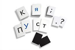 Набір для навчання грамоти та читання (на магнітах)