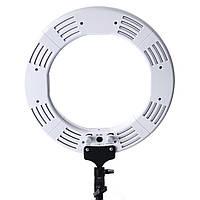 60W! Кільцева LED лампа ForMe (34,5см) білого кольору