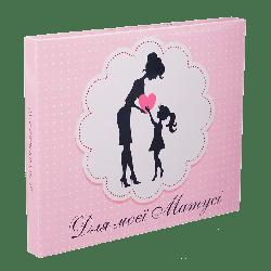 """Шоколадный набор """"Для моєї матусіі"""""""