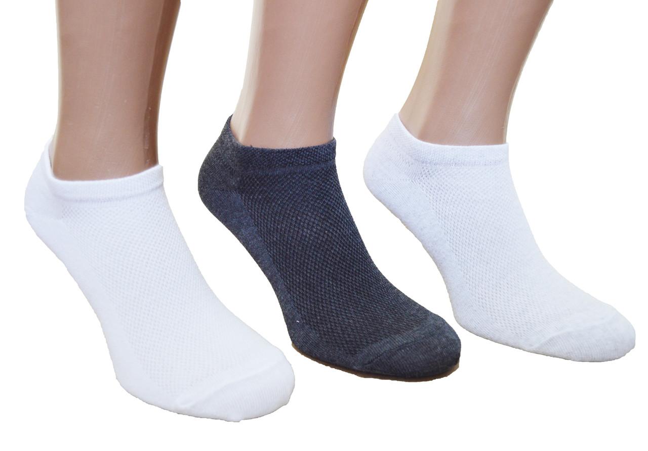 Короткие носки женские следы 23-25 г. (36-40)