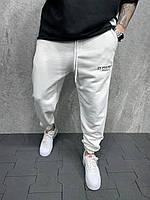 Мужские спортивные штаны белые 2Y Premium Paris P5264, фото 1