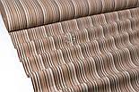 Відріз тканини Duck з дрібної коричневої і бежевій смужкою, розмір 80 * 160 см, фото 2