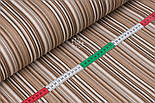 Отрез ткани Duck с мелкой коричневой и бежевой полоской, размер 80*160 см, фото 3