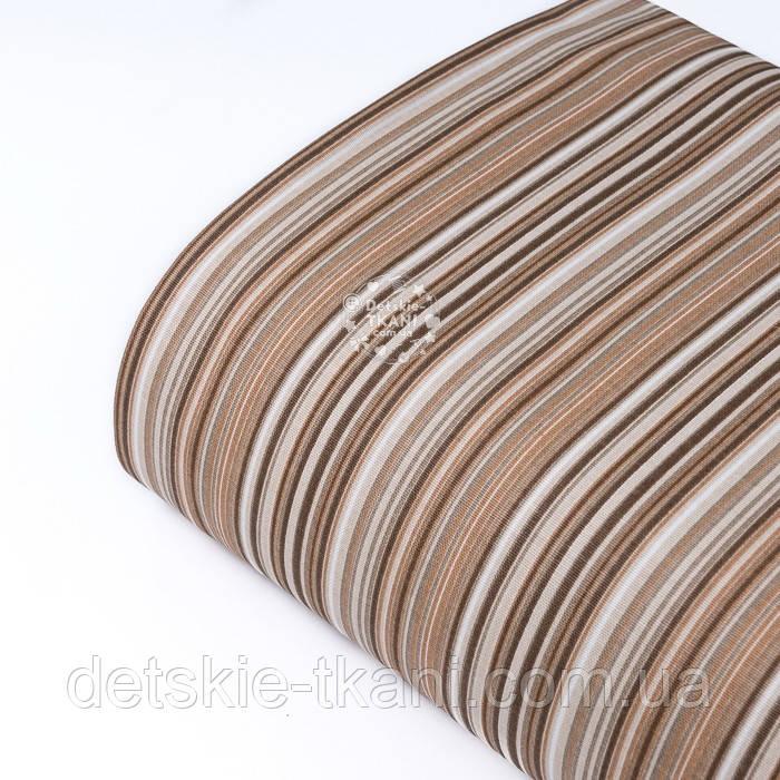 Відріз тканини Duck з дрібної коричневої і бежевій смужкою, розмір 80 * 160 см