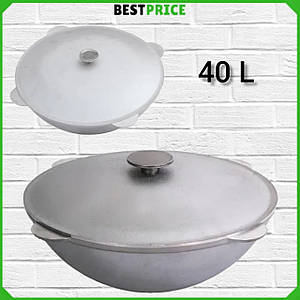 Татарский алюминиевый казан Biol на 40 литров. Литой большой алюминиевый казан с крышкой 580 х 258 мм х 40 л